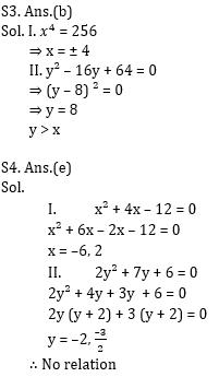 Quantitative Aptitude Quiz For ECGC PO 2021- 11th January_100.1