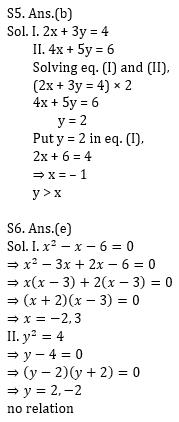Quantitative Aptitude Quiz For ECGC PO 2021- 11th January_110.1