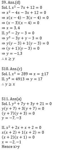 Quantitative Aptitude Quiz For ECGC PO 2021- 11th January_130.1