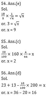 Quantitative Aptitude Quiz For ECGC PO 2021- 12th January_100.1