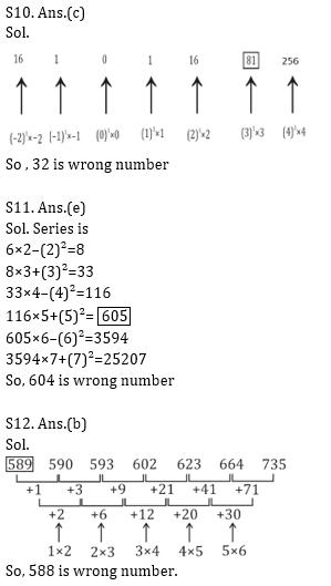 Quantitative Aptitude Quiz For ECGC PO 2021- 12th January_120.1