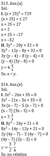 Quantitative Aptitude Quiz For ECGC PO 2021- 12th January_130.1