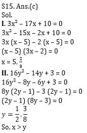 Quantitative Aptitude Quiz For ECGC PO 2021- 12th January_140.1