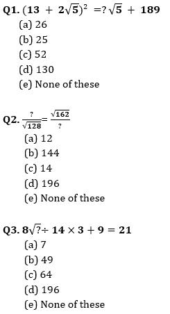 Quantitative Aptitude Quiz For ECGC PO 2021- 12th January_50.1