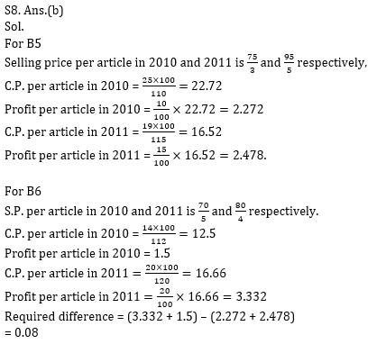 Quantitative Aptitude Quiz For Bank Mains Exams 2021- 12th January_160.1