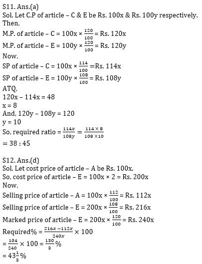 Quantitative Aptitude Quiz For Bank Mains Exams 2021- 12th January_180.1