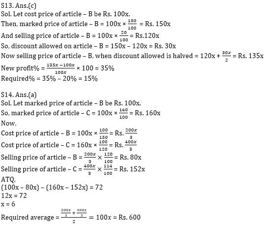 Quantitative Aptitude Quiz For Bank Mains Exams 2021- 12th January_190.1