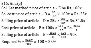 Quantitative Aptitude Quiz For Bank Mains Exams 2021- 12th January_200.1