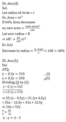 Quantitative Aptitude Quiz For ECGC PO 2021- 13th January_80.1