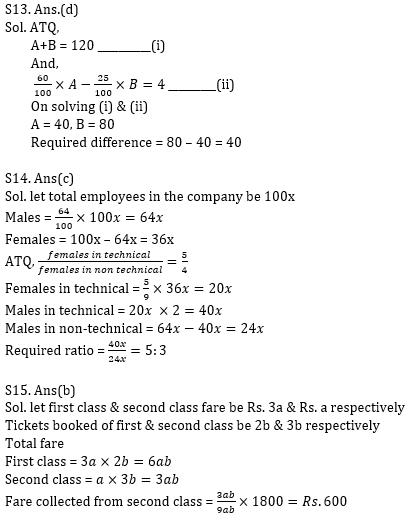 Quantitative Aptitude Quiz For ECGC PO 2021- 13th January_120.1
