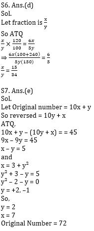 Quantitative Aptitude Quiz For ECGC PO 2021- 14th January_90.1