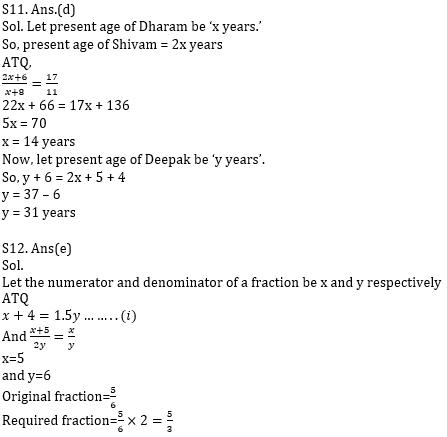 Quantitative Aptitude Quiz For ECGC PO 2021- 14th January_110.1
