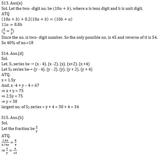 Quantitative Aptitude Quiz For ECGC PO 2021- 14th January_120.1