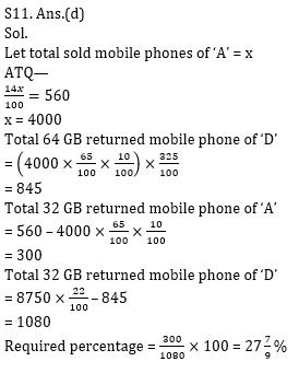 Quantitative Aptitude Quiz For Bank Mains Exams 2021- 14th January_160.1