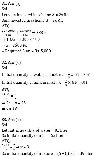 Quantitative Aptitude Quiz For ECGC PO 2021- 15th January_80.1