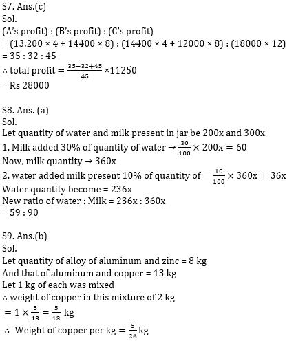 Quantitative Aptitude Quiz For ECGC PO 2021- 15th January_100.1