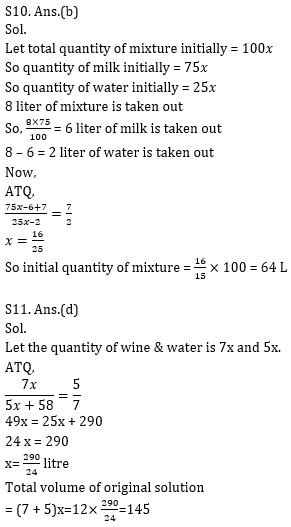 Quantitative Aptitude Quiz For ECGC PO 2021- 15th January_110.1