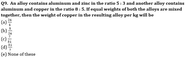 Quantitative Aptitude Quiz For ECGC PO 2021- 15th January_60.1