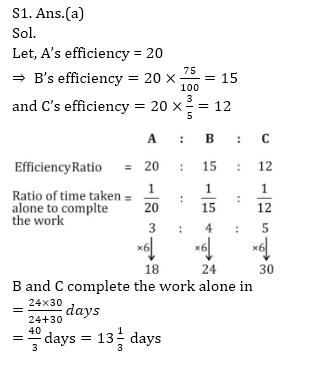 Quantitative Aptitude Quiz For ECGC PO 2021- 16th January_80.1