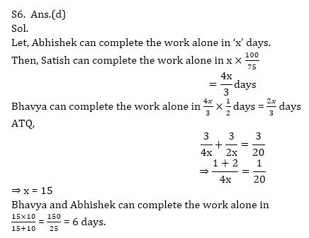 Quantitative Aptitude Quiz For ECGC PO 2021- 16th January_120.1