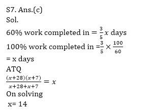 Quantitative Aptitude Quiz For ECGC PO 2021- 16th January_130.1