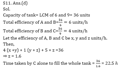 Quantitative Aptitude Quiz For ECGC PO 2021- 16th January_160.1