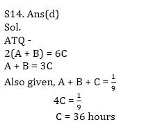 Quantitative Aptitude Quiz For ECGC PO 2021- 16th January_190.1