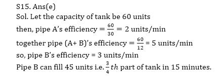 Quantitative Aptitude Quiz For ECGC PO 2021- 16th January_200.1
