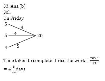 Quantitative Aptitude Quiz For Bank Mains Exams 2021- 16th January_140.1