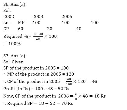 Quantitative Aptitude Quiz For Bank Mains Exams 2021- 16th January_160.1