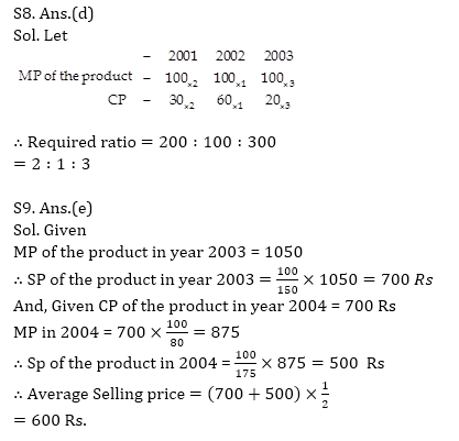 Quantitative Aptitude Quiz For Bank Mains Exams 2021- 16th January_170.1