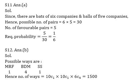 Quantitative Aptitude Quiz For Bank Mains Exams 2021- 16th January_180.1
