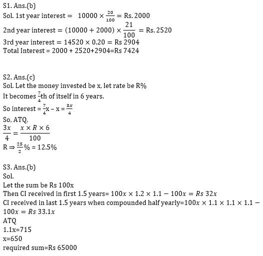 Quantitative Aptitude Quiz For ECGC PO 2021- 17th January_60.1