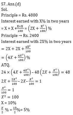 Quantitative Aptitude Quiz For ECGC PO 2021- 17th January_90.1