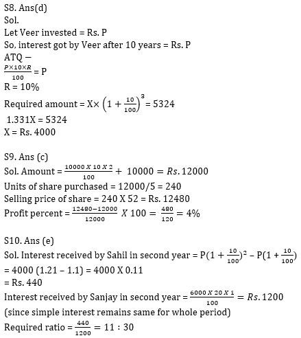 Quantitative Aptitude Quiz For ECGC PO 2021- 17th January_100.1