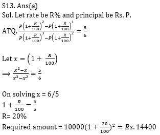 Quantitative Aptitude Quiz For ECGC PO 2021- 17th January_120.1