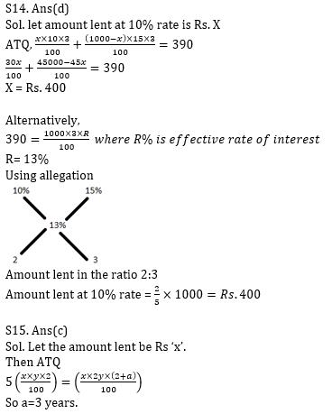 Quantitative Aptitude Quiz For ECGC PO 2021- 17th January_130.1