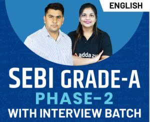 SEBI GRADE A Exam Analysis 2020-21: ExamReview For SEBI Grade A Phase 1 17th January Shift 1_50.1