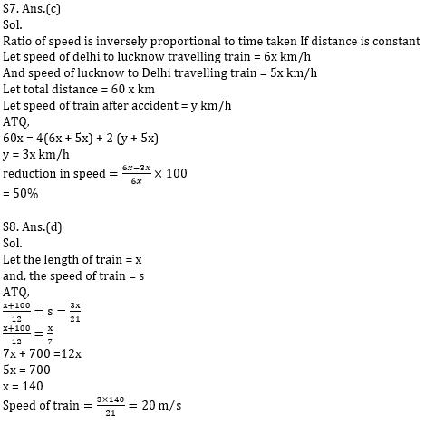Quantitative Aptitude Quiz For ECGC PO 2021- 18th January_100.1