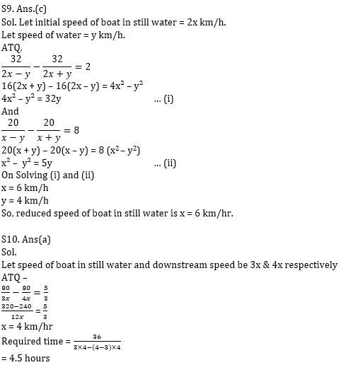 Quantitative Aptitude Quiz For ECGC PO 2021- 18th January_110.1