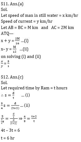 Quantitative Aptitude Quiz For ECGC PO 2021- 18th January_120.1