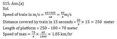 Quantitative Aptitude Quiz For ECGC PO 2021- 18th January_140.1