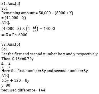 Quantitative Aptitude Quiz For Bank Mains Exams 2021- 18th January_70.1