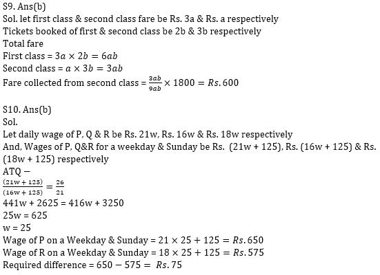Quantitative Aptitude Quiz For Bank Mains Exams 2021- 18th January_110.1