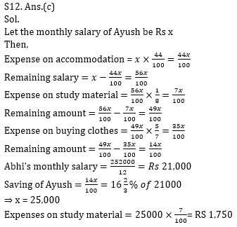 Quantitative Aptitude Quiz For Bank Mains Exams 2021- 18th January_130.1
