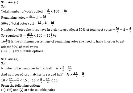 Quantitative Aptitude Quiz For Bank Mains Exams 2021- 18th January_140.1