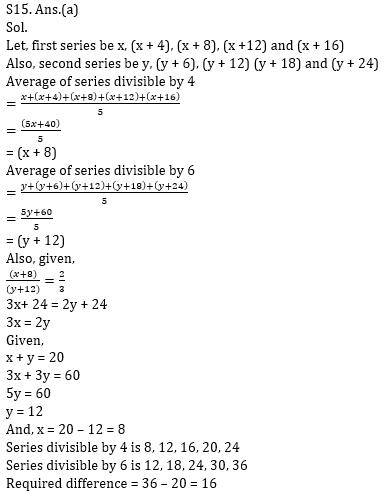 Quantitative Aptitude Quiz For Bank Mains Exams 2021- 18th January_150.1