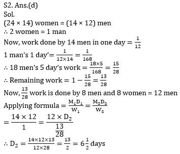 Quantitative Aptitude Quiz For ECGC PO 2021- 19th January_80.1