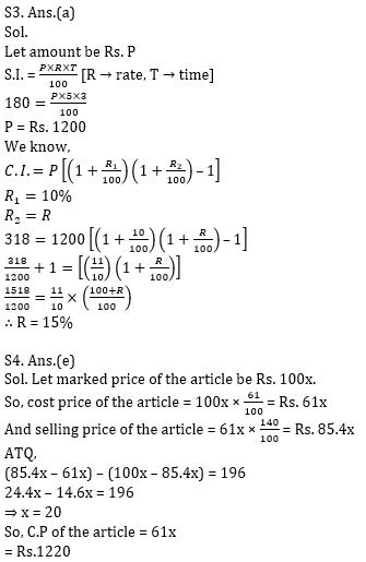 Quantitative Aptitude Quiz For ECGC PO 2021- 19th January_90.1