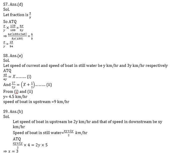 Quantitative Aptitude Quiz For ECGC PO 2021- 19th January_110.1